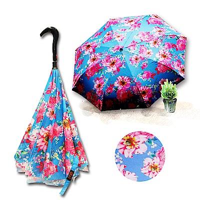 好雅也欣-雙層傘布散熱專利反向傘-浪漫台三線-山芙蓉系列(藍花)