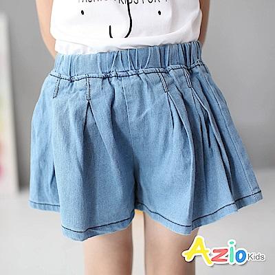 Azio Kids 童裝-短褲 立體打摺剪裁鬆緊短褲(藍)