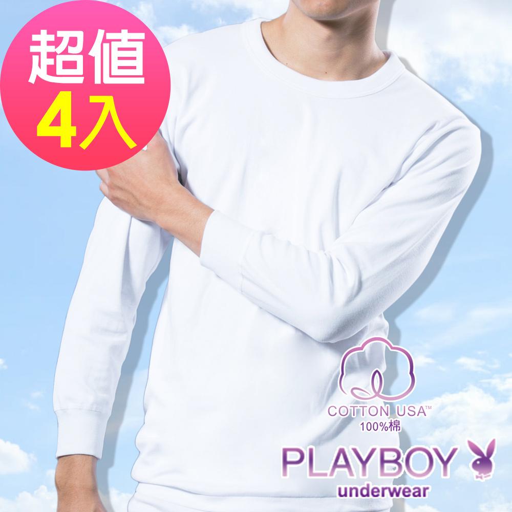 PLAYBOY 100%純棉 親膚圓領長袖衫(4件組)