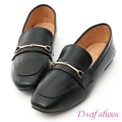 D+AF 名品概念.質感馬銜釦平底樂福鞋*黑