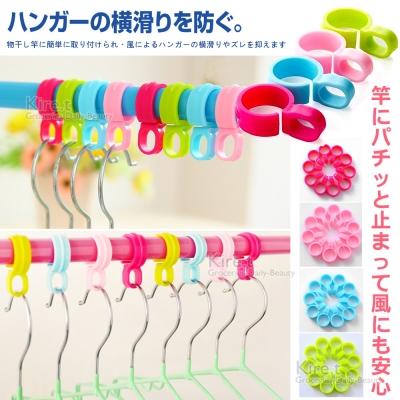 【超值30入】Kiret曬衣架專用防風扣-晾衣服防風環