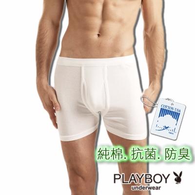 PLAYBOY 台灣製抗菌防臭純棉四角褲-單件