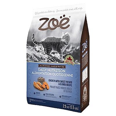 Zoe 天然挑嘴貓 低敏護膚配方 雞肉+藜麥+番薯 2.5KG