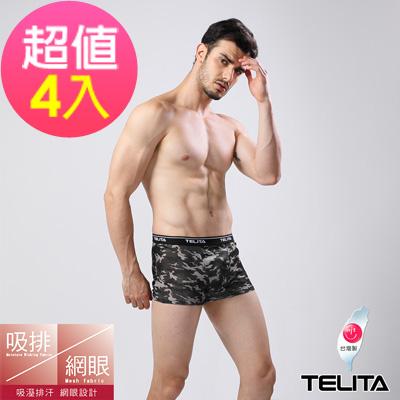 男內褲 吸溼涼爽迷彩網眼運動平口褲 墨綠(超值4件組)TELITA