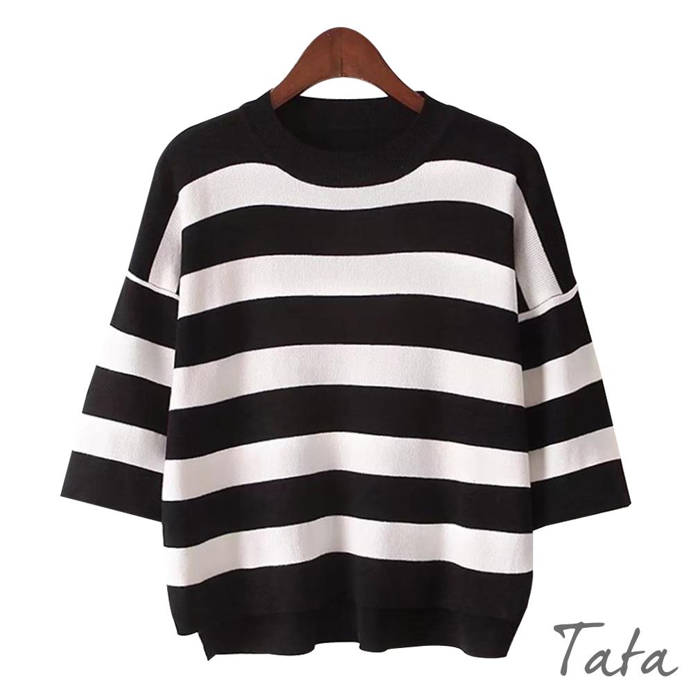 短版七分袖條紋針織上衣 TATA