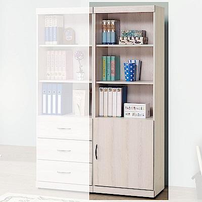 H&D 白栓木2尺開放置物櫃 (寬60X深40X高183cm)