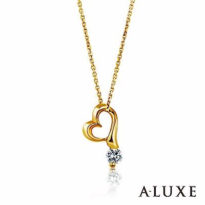 A-LUXE 亞立詩 0.10克拉 The Heart 18K金心形美鑽項鍊