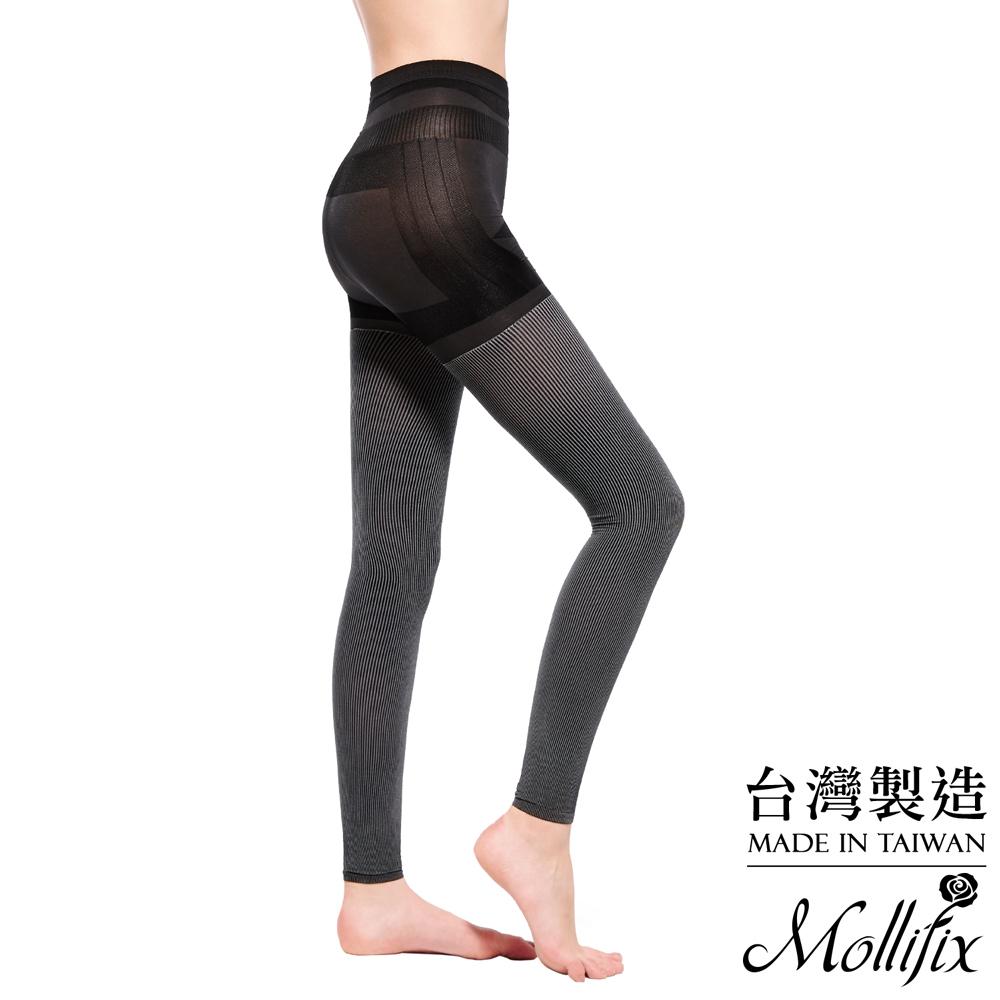 Mollifix 3D極型拉提直紋9分塑身褲 (黑白節奏)