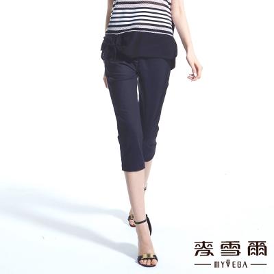 【麥雪爾】簡約百搭素色棉質彈力七分褲