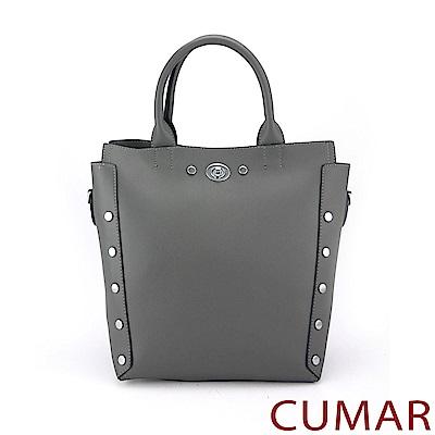 CUMAR 個性造型鉚釘手提/斜背包-灰