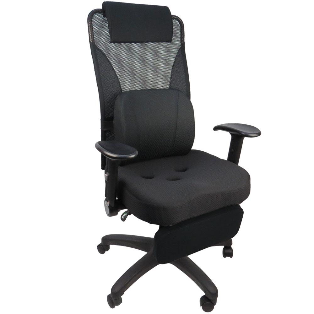 -Design- line風格坐臥3D護腰三孔人體工學坐墊辦公椅/電腦椅