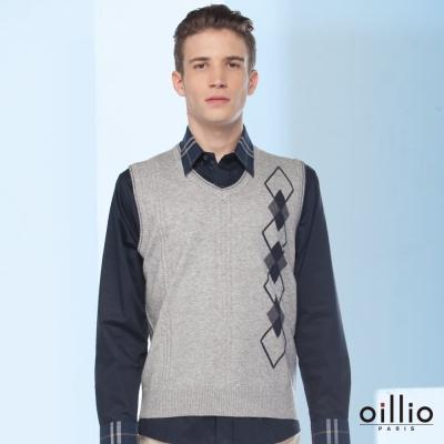 歐洲貴族oillio-保暖背心-創意菱形-百搭百變-灰色