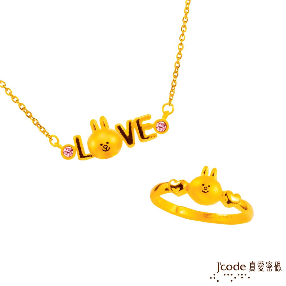 J'code真愛密碼 LINE我愛兔兔黃金/水晶項鍊+甜心兔兔黃金戒指