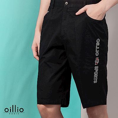 歐洲貴族oillio 休閒短褲 品牌刺繡 素面穿搭 黑色