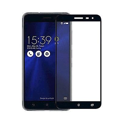 【SSTAR】ASUS Zenfone3 ZE552KL全膠滿版鋼化日規玻璃保護貼(黑色)