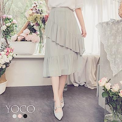 東京著衣-yoco 韓妞最愛多色層次拼接雪紡長裙-XS.S.M(共二色)