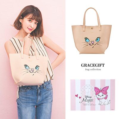 Disney collection by Grace gift瑪麗貓柔彩飾釦手提包粉