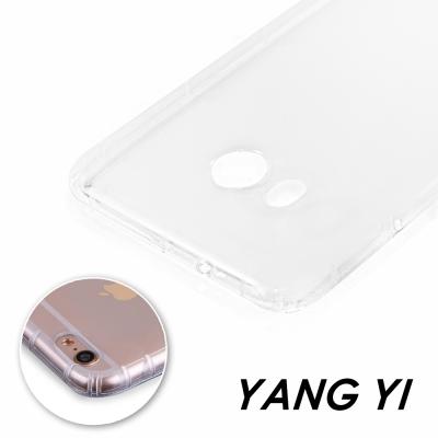 揚邑 HTC U11 氣囊式防撞耐磨不黏機清透空壓殼