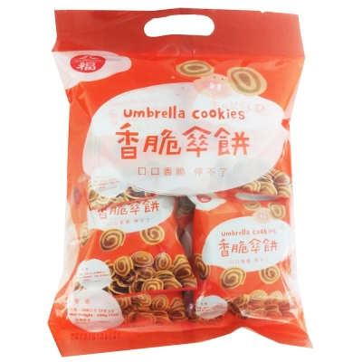 九福 香脆傘餅(25gx8包)
