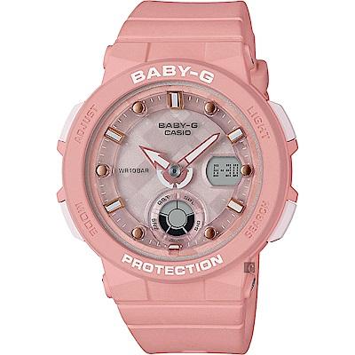 CASIO 卡西歐Baby-G 海洋渡假 霓虹手錶-粉(BGA-250-4ADR)