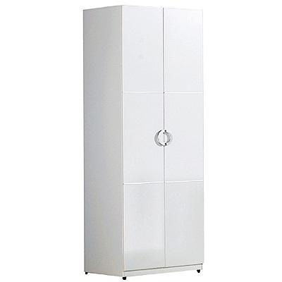 AT HOME-凱倫2.3尺白色單抽衣櫃