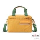 satana - 輕巧手提/斜背包 - 琥珀黃