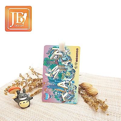 JB-DESIGN文創行李吊牌784新TAIWAN