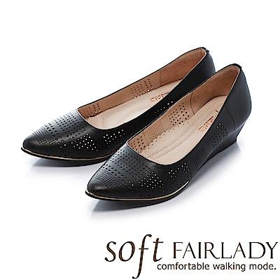 Fair Lady Soft芯太軟 雅緻品味沖孔尖頭楔型鞋 黑