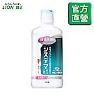 日本獅王LION 浸透護齦EX漱口水 低刺激 450ml