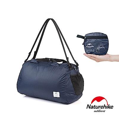 Naturehike 32L云騫輕量折疊防水抗刮手提肩背包 深藍色