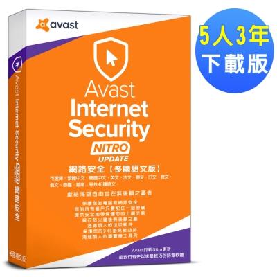 ▼Avast 2017 艾維斯特網路安全5人3年下載版