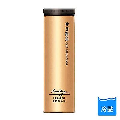貝納頌館藏咖啡-極品曼特寧風味275ml(3入)