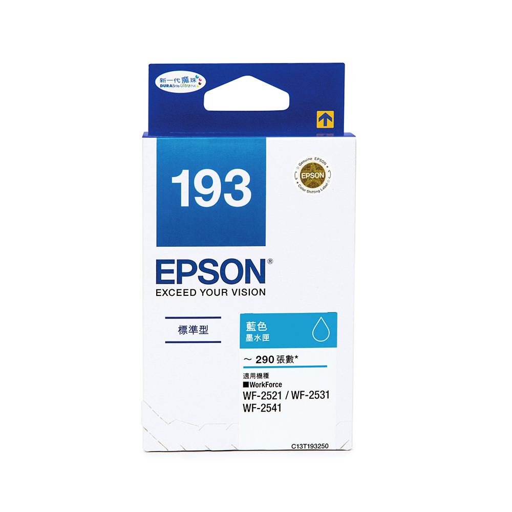 EPSON NO.193 標準型藍色墨水匣(T193250)