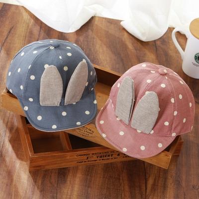 韓版-點點立體兔子耳朵-兒童棒球帽