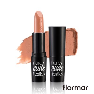 法國 Flormar - 絕對赤裸 裸色唇膏(#002裸粉拿鐵)