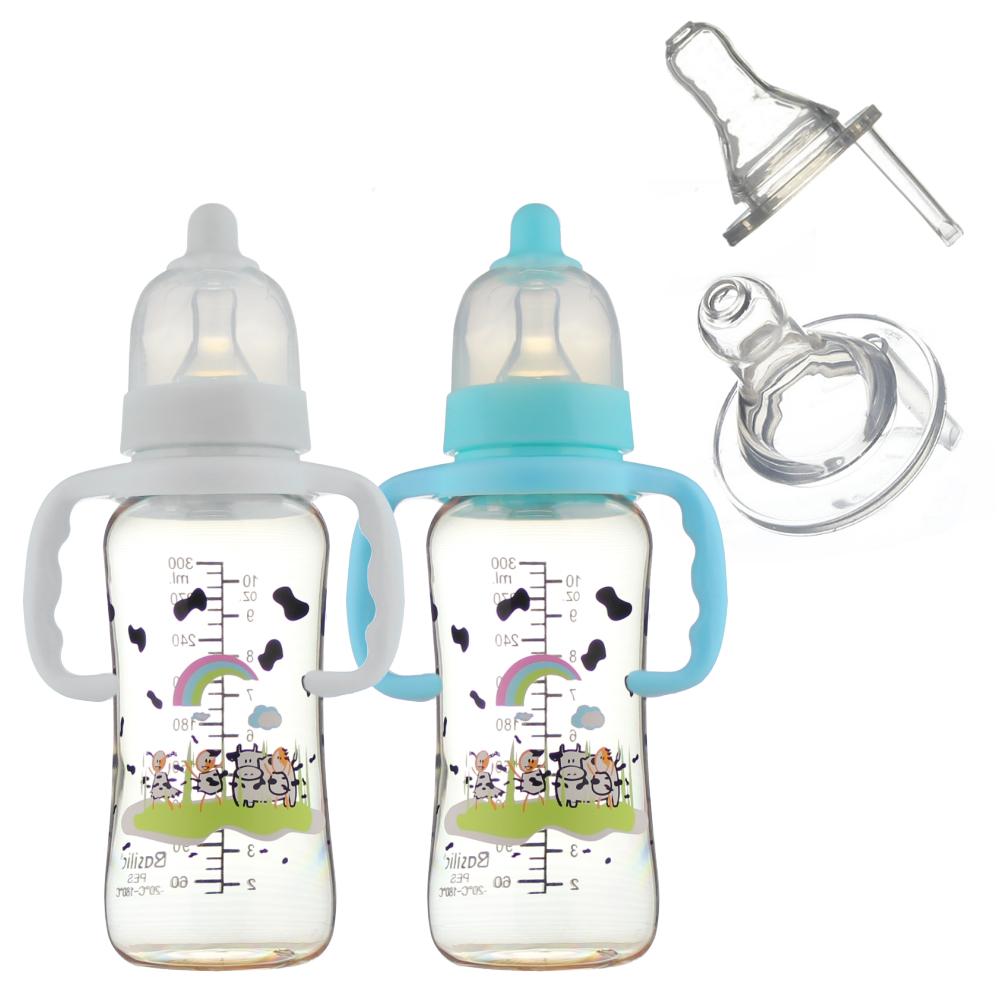 【貝喜力克】防脹氣PES握把奶瓶300ml(2入特惠組)