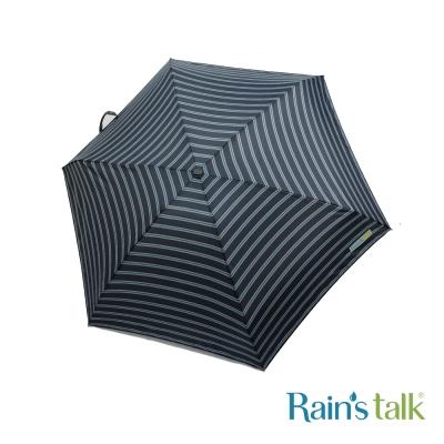 Rains talk 紳士抗UV三折手開傘 4款可選