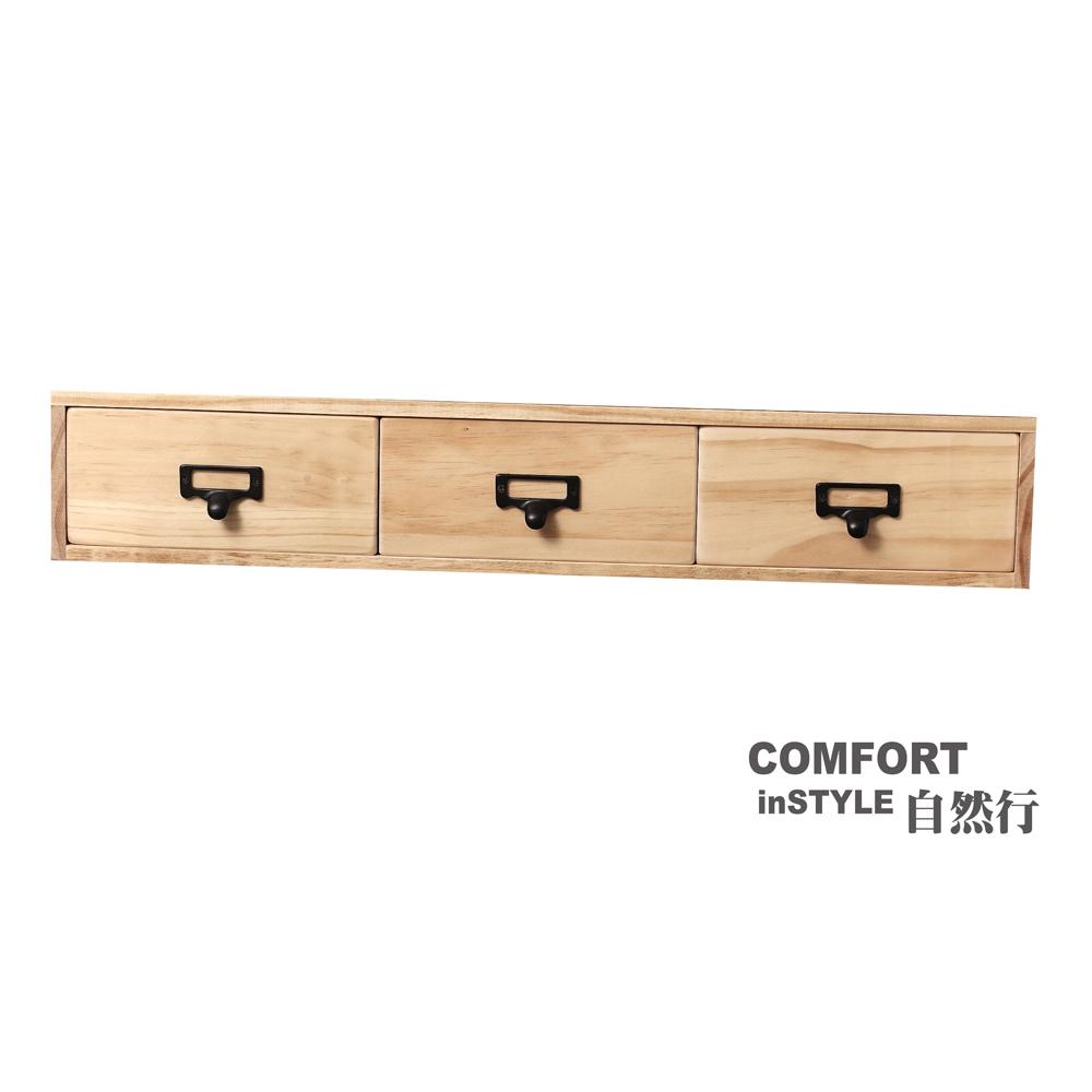 CiS自然行實木家具 收納盒-分類-大框M款+3抽屜(扁柏自然色)