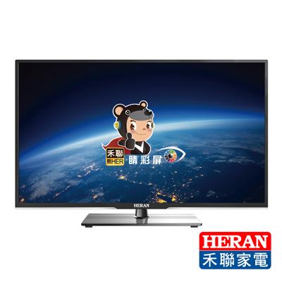 HERAN禾聯 58型 FullHD高畫質LED液晶顯示器 HD-58DF5
