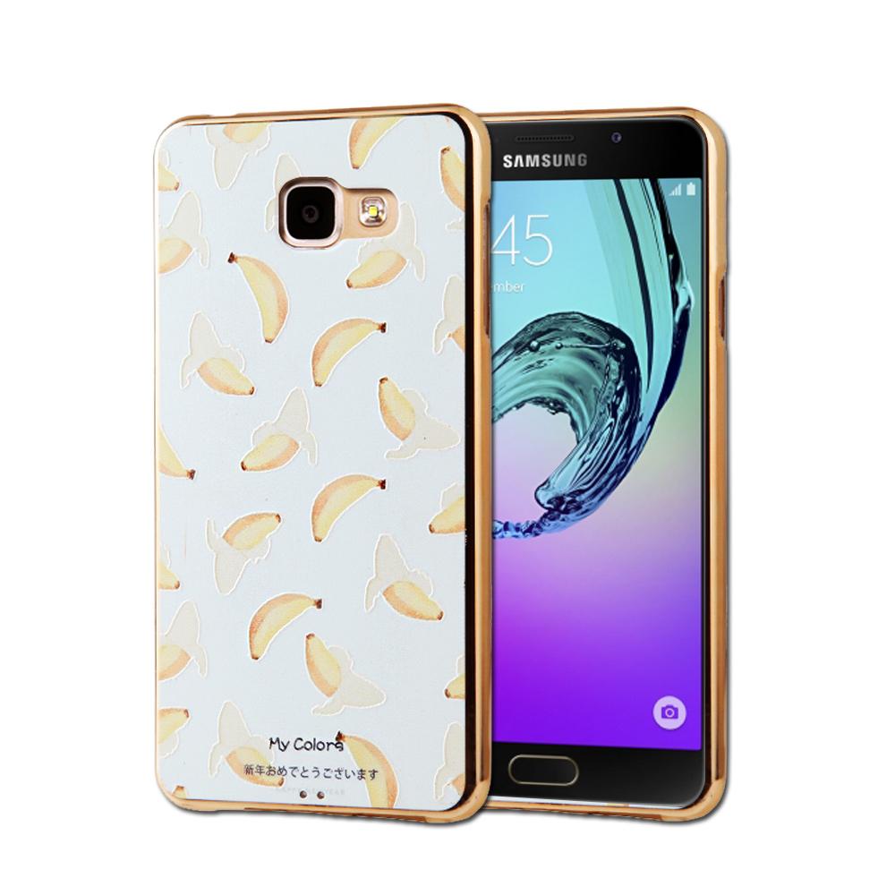 VXTRA Samsung Galaxy A7(2016) 電鍍浮雕彩繪手機殼(香蕉物語)