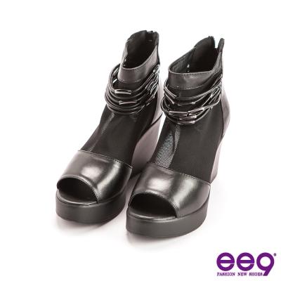 ee9酷勁個性-靚亮異材質併接金屬釦環露趾楔型跟鞋
