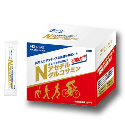 永信活泉 珍勇靈活顆粒40包(日本製造進口)