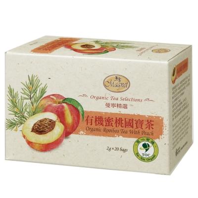 曼寧 有機蜜桃國寶茶(2gx20入)