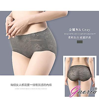 【Gaoria】激情專屬 一片式無痕冰絲提花 性感內褲三角褲 金屬灰 情趣用品/成人用品