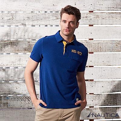 Nautica純色LOGO修身短袖POLO衫 -藍