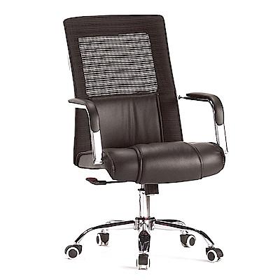 GD綠設家 瑪思奇皮革低背辦公椅(三色可選)-56x65x100cm免組