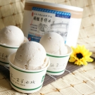 第一家芋冰城  桶裝顆粒芋頭冰淇淋(600g*4盒)