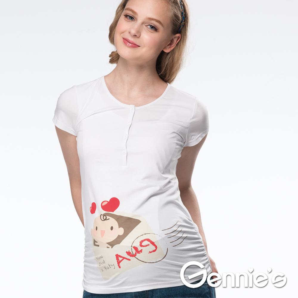 Gennie's奇妮 August我愛爸比哺乳衣(XL)寶寶衣(親子裝)