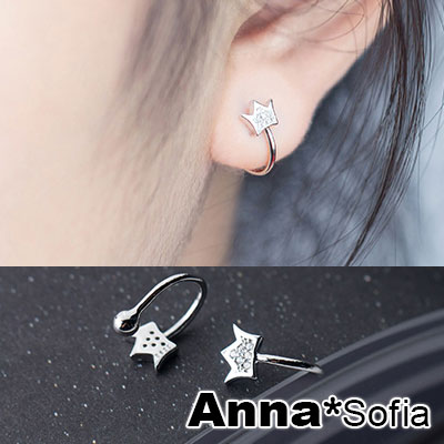 AnnaSofia 瑪歌皇冠 925純銀耳骨夾耳釦耳夾(銀系)