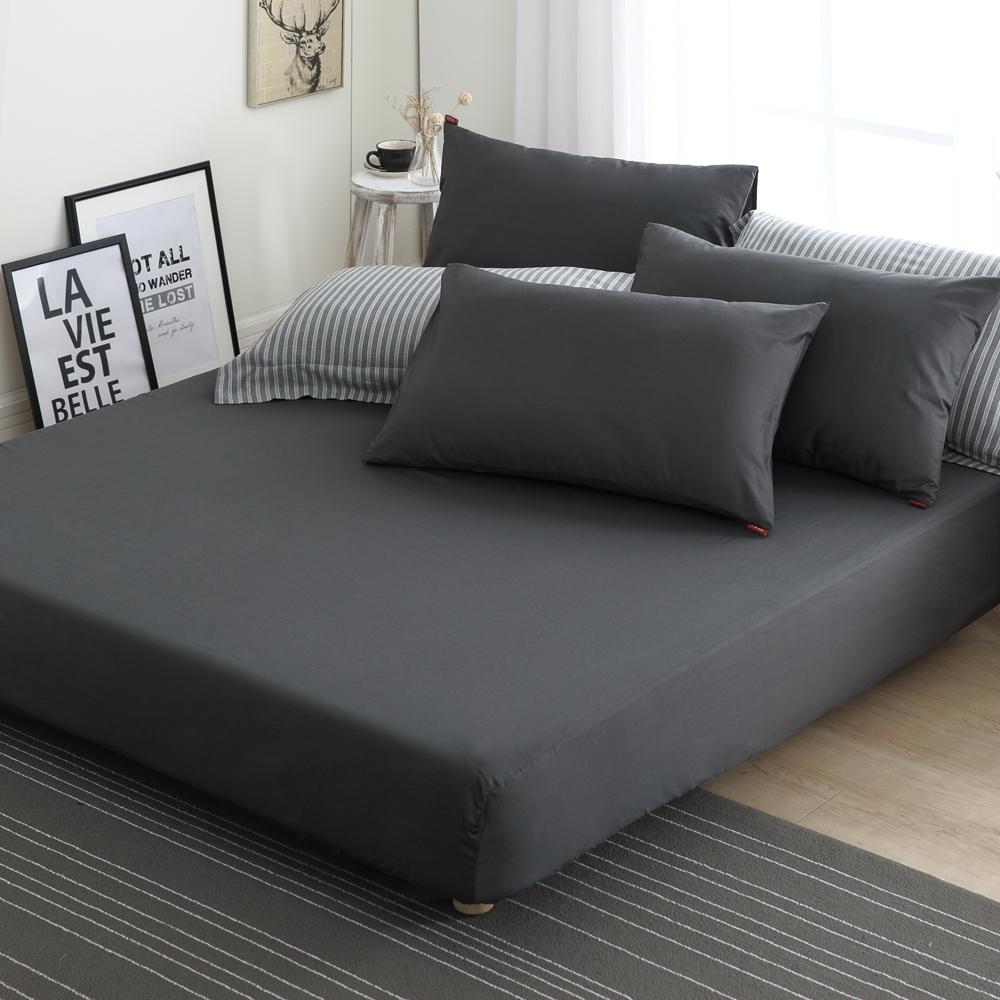 DON極簡生活-個性灰 雙人三件式200織精梳純棉床包枕套組